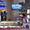 Коммерческое предложение рекламы на плазменных мониторах #831551