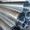 Производство воздуховодов(вентиляции) #1109301