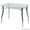 Стол прямоугольный #1257522