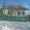 Дом 35 км от Магнитогорска #1388631