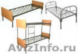 кровати двухъярусные, кровати одноярусные металлические для рабочих и турбаз опт - Изображение #1, Объявление #695558
