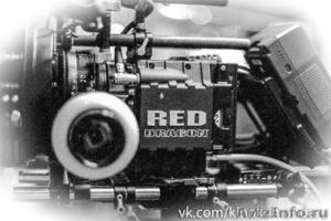кинооборудование камеры RED  - Изображение #1, Объявление #1217079
