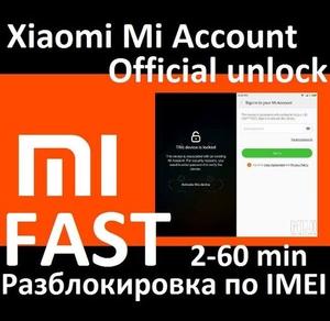 Redmi Note 7 как официально разблокировать Ми аккаунт. Mi account  - Изображение #2, Объявление #1660994