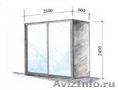 Шкаф купе 2.5 х 2.45м зеркальный (встроенный или с каркасом)