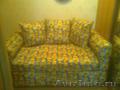 Детский  яркий диван