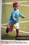 Теннис большой уроки