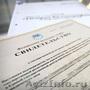 Регистрация: ООО,  ИП. Магнитогорск