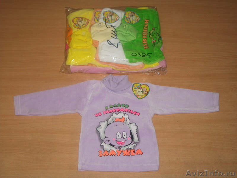 Детская Одежда Мелкий Опт От Производителя