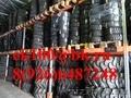 Реализация шин бренд ARMOUR от поставщиков