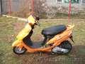 Продам скутер ABM