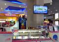 Коммерческое предложение рекламы на плазменных мониторах