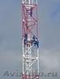 Монтажники-высотники базовых станций мобильной связи.