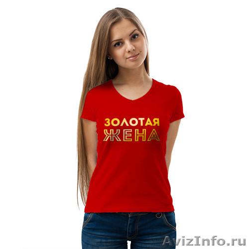 Прикольная Футболка Купить В Магнитогорске