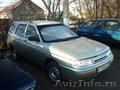 Продаю ВАЗ-2111 универсал
