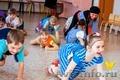 Проведение детских праздников,  праздники в детском саду Магнитогорск