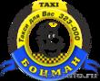 Такси пассажирские перевозки