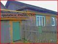 Продам дом жд вокзал