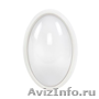Светильник светодиодный герметичный СПП 2201 8Вт 160-260В 4000К 640Лм IP65  - Изображение #1, Объявление #1458756